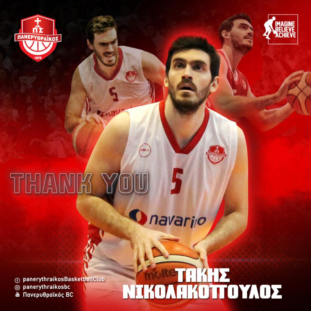 NIKOLAKOPOULOS-THANK-YOU-FB