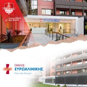 Eurokliniki_Panerythraikos